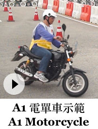 video of 150cc