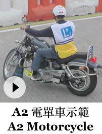 video of 650cc